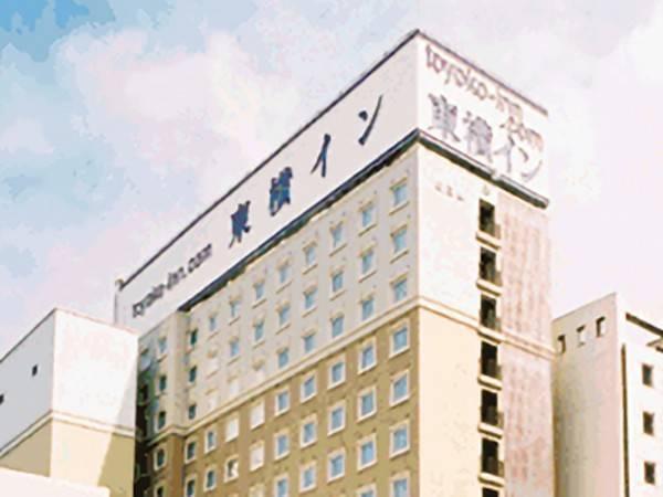 Toyoko Inn Matsumoto Ekimae Hommachi
