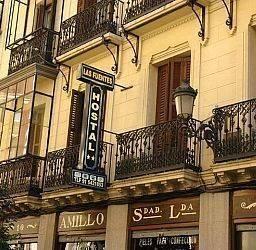 Hotel Hostal Las Fuentes