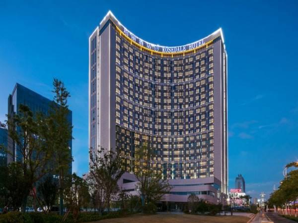 Rosedale Hotel Taicang
