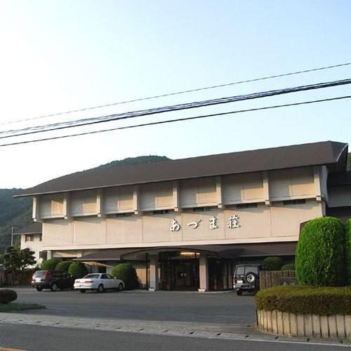Hotel (RYOKAN) Azumaso