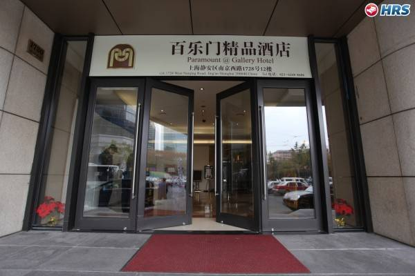 Hotel Paramount Gallery