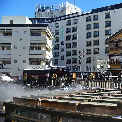 Hotel (RYOKAN) Kusatsu Onsen Daitokan
