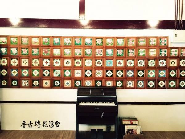 Chiayi Heritage Hotel