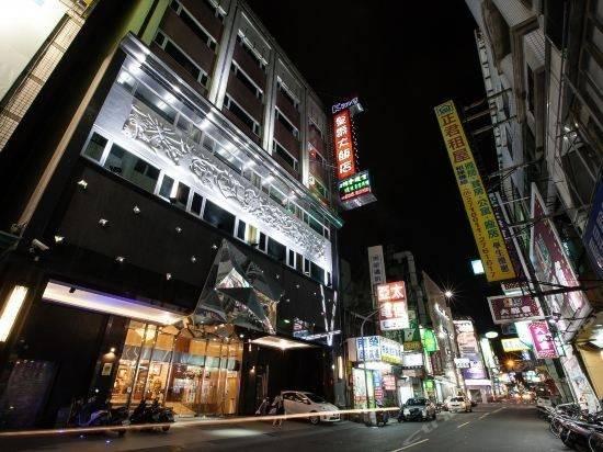 Hotel 嘉义皇爵大饭店