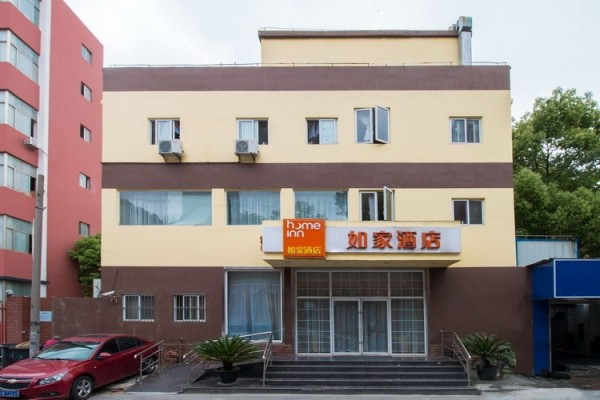 Hotel 如家-上海陆家嘴软件园区蓝村路地铁站店
