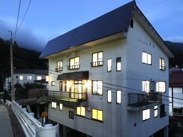 Restaurant and Minshuku Resort Inn Chiharu