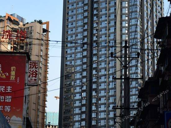 Hotel 铂悦度假酒店公寓(重庆观音桥步行街店)