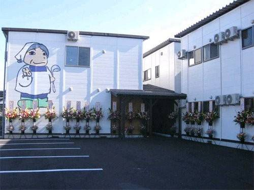 Hotel (RYOKAN) Kitchen Yado Honpo