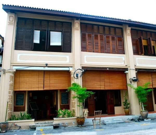 Hotel Cintra Heritage House