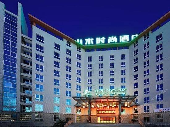 Shanshui Trends Hotel (Nanjing South Railway Station)