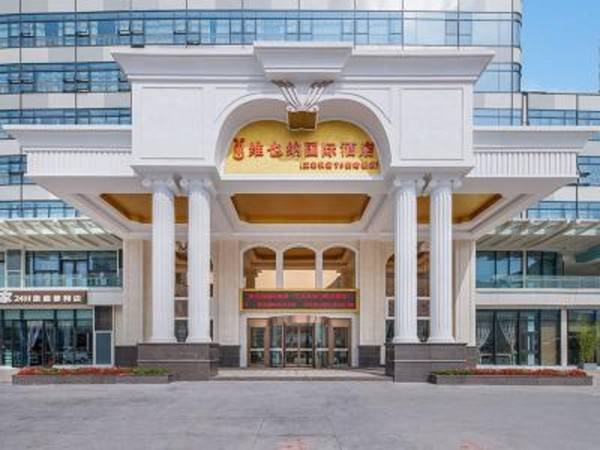 Hotel Vienna Chongqing Jiangbei Airport Terminal T3