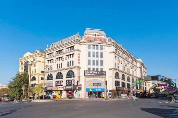 Hotel 如家-哈尔滨索菲亚教堂麦凯乐中央大街店