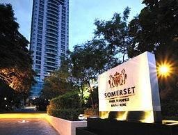 Hotel Somerset Park Suanplu Bangkok Somerset Park Suanplu Bangkok