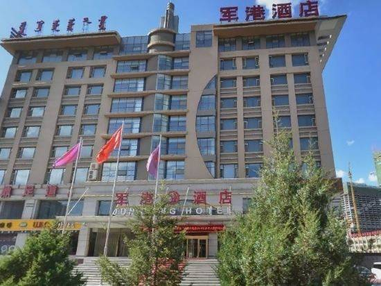 Jun Gang Hotel