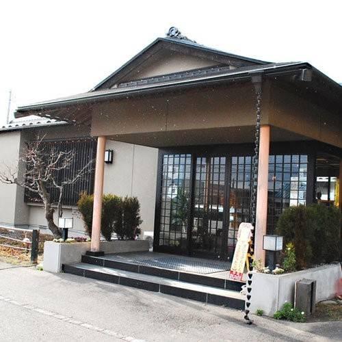 Hotel (RYOKAN) Togatta Onsen Ryokan-GENBEE