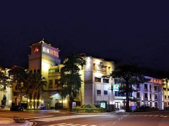 Hotel 台中欧风商旅