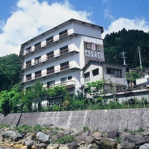 Hotel (RYOKAN) Tsuchiyu Onsen Ryokan Shouunkaku