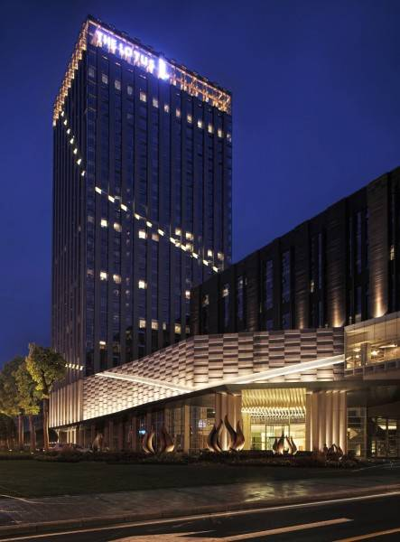 Chongqing The Lotus Hotel