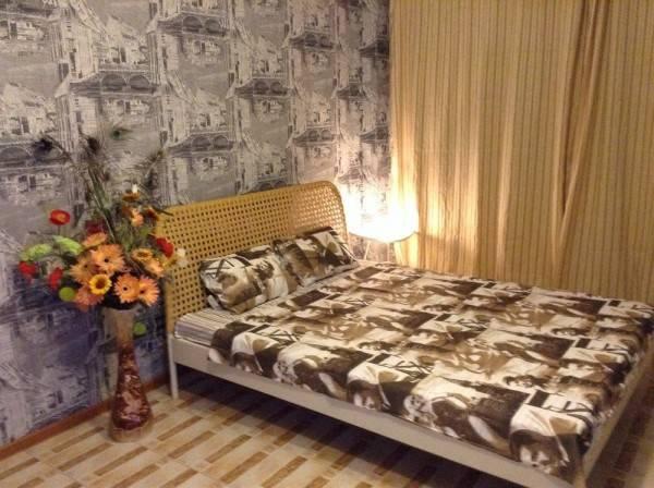Aparthotel Yubileiny