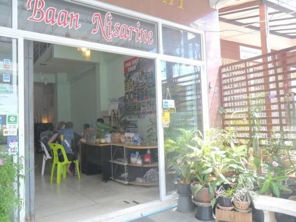 Hotel Baan Nisarine