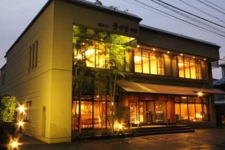 (RYOKAN) Hotel Uzuraya