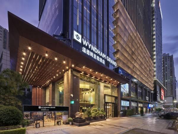 Hotel Wyndham Grand Shenzhen