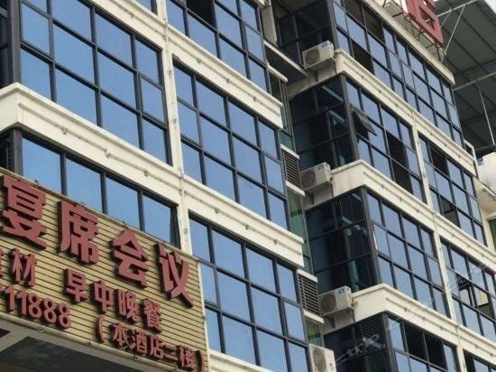 Hotel 白沙瑞景商务酒店