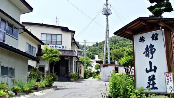 Hotel (RYOKAN) Ryokan Seizanso