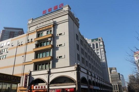 Home Inn Harbin Zhongshan Road Museum Subway Station(Domestic Only)