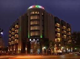 Hotel Pudi Boutique Fuxing Park Shanghai