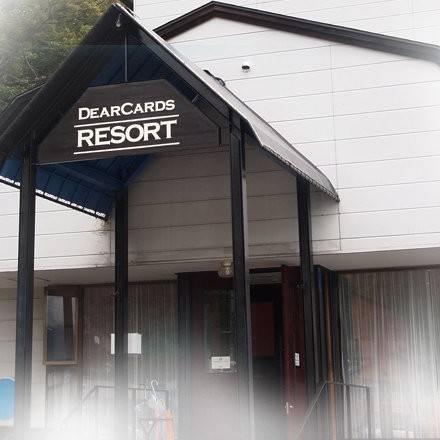 Hotel Dearcards Resort