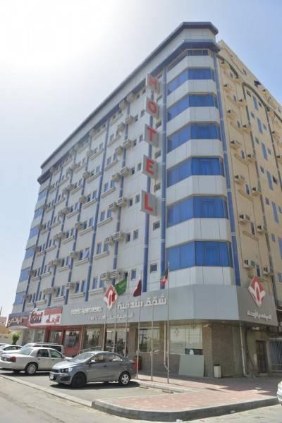 Four Seasons Hotel Apartments