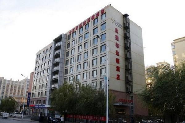 Hotel 欣燕都-欣燕都首都机场店