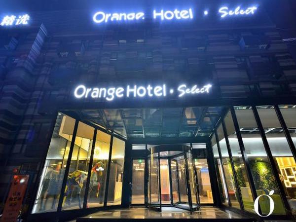 Hotel Orange Select Beijing Xi'erqi