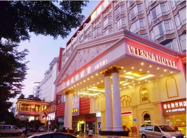 Hotel Vienna International Nanyang Square