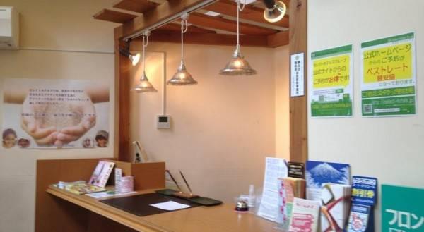 Select Inn Nagano