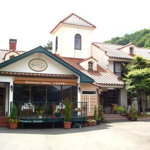 Hotel & Restaurant Yesterday