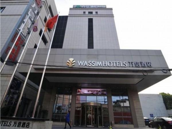 Wassim Hotel Lujiazui