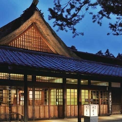 Hotel (RYOKAN) Shima Onsen Shima Tamura