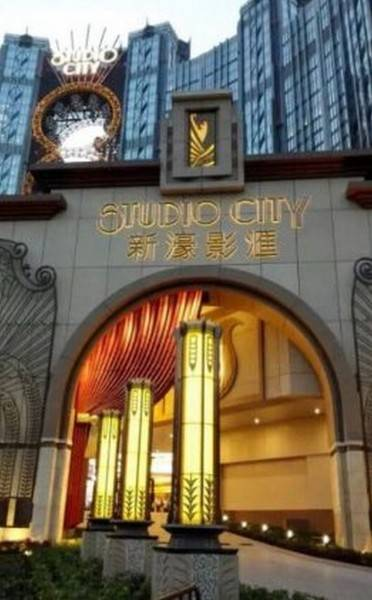 Hotel Macau Studio City