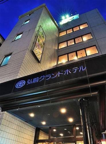 Hirosaki Grand Hotel Hirosakijomae