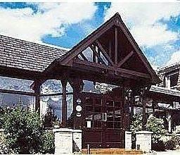 Hotel Craighaar
