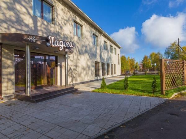 Hotel Ladoga