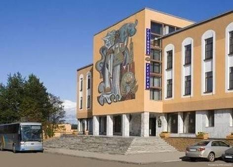 Hotel Intourist Veliky Novgorod