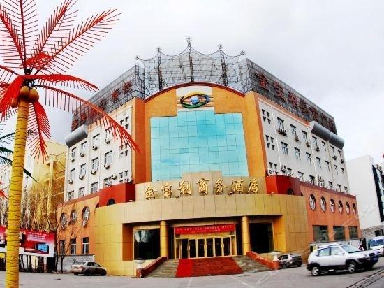 Jin Baoli Business Hotel