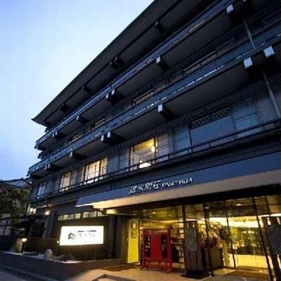 Hotel (RYOKAN) Miyajimakanko Kinsuibesso Kinsuikan Bekkan