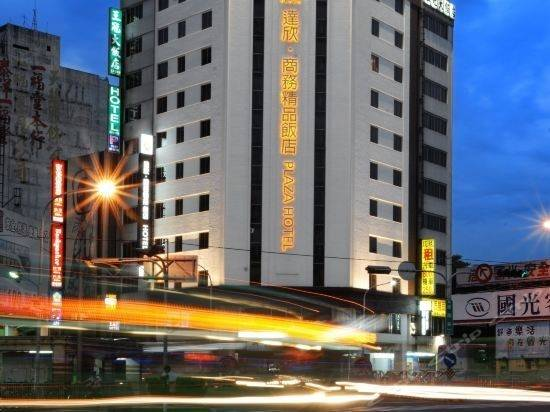 Hotel 台中中欣商务饭店(原达欣商务饭店)