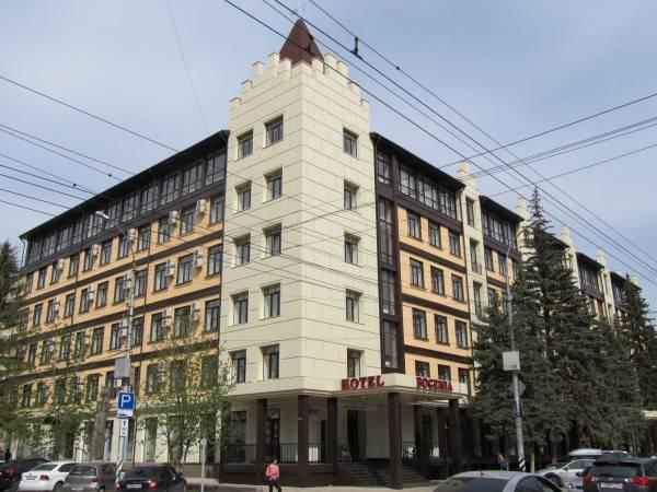 Hotel Bohemia at Vavilov