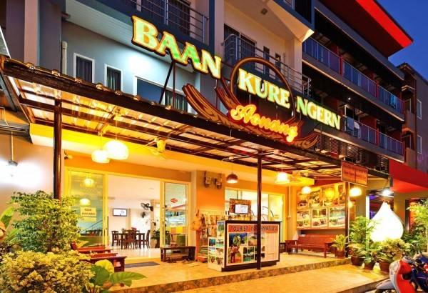 Hotel Baan Kure Ngern Aonang