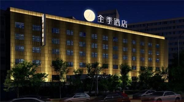 JI Hotel Dongzhimen